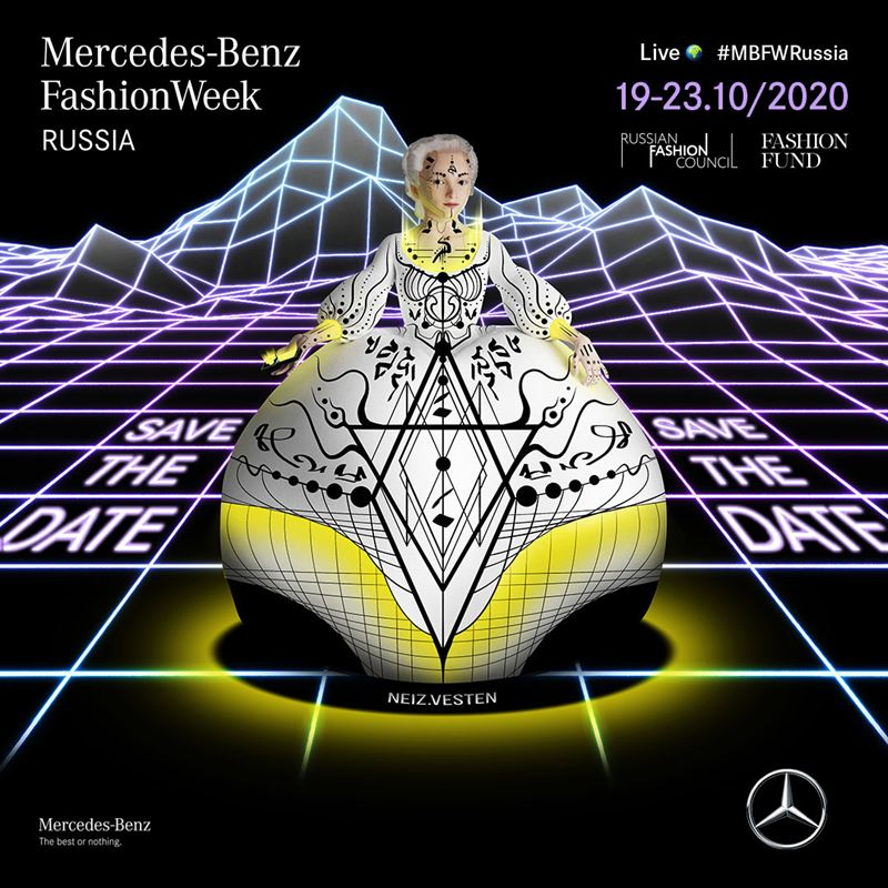 Неделя моды Mercedes-Benz Fashion Week Russia (19-23 октября 2020)