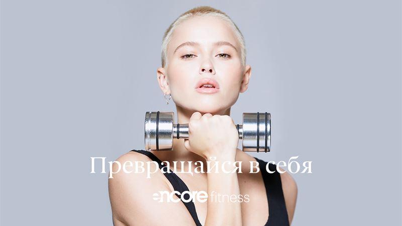 Силовые и кардио для тонуса и похудения: упражнения от тренеров Encore Fitness