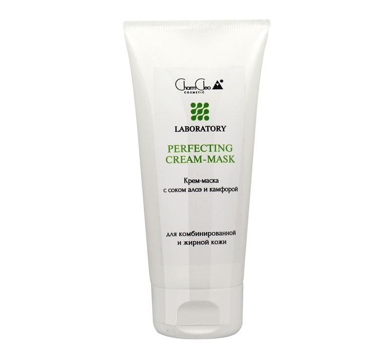 Маски для лица с алоэ вера - CharmCleo Cosmetic Perfecting Cream Mask