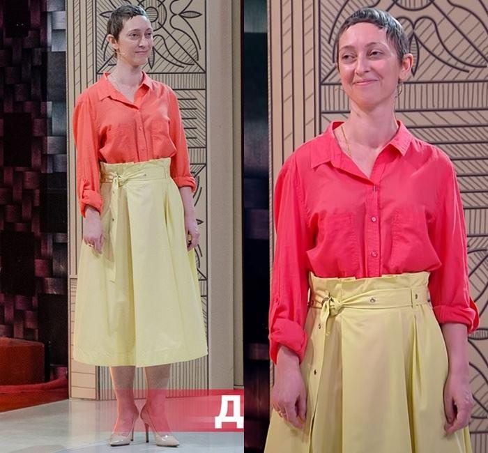 «Модный приговор» - преображение Марины - Жёлтая юбка с завышенной талией и коралловая рубашка