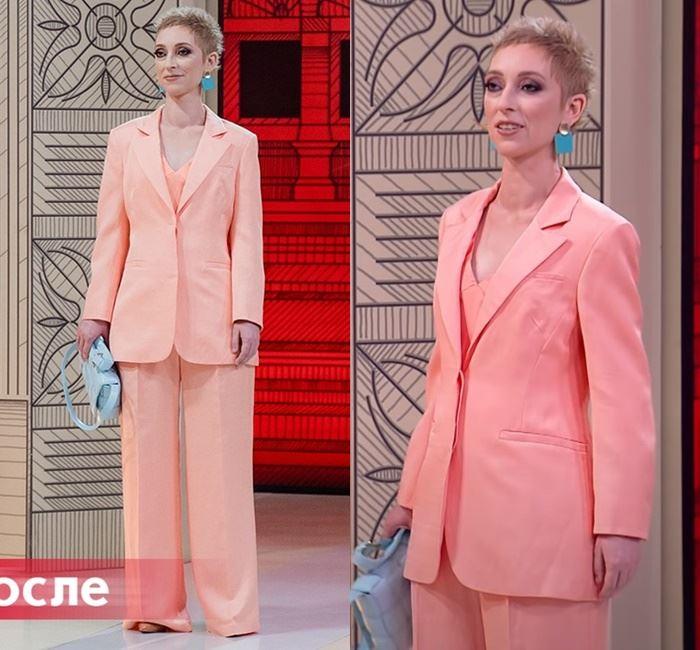 «Модный приговор» - преображение Марины - Брючный костюм лососевого оттенка