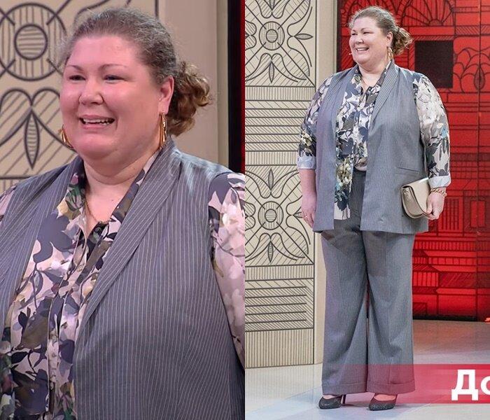 «Модный приговор», Ксения - Брючный костюм с жилеткой на цветочную блузку