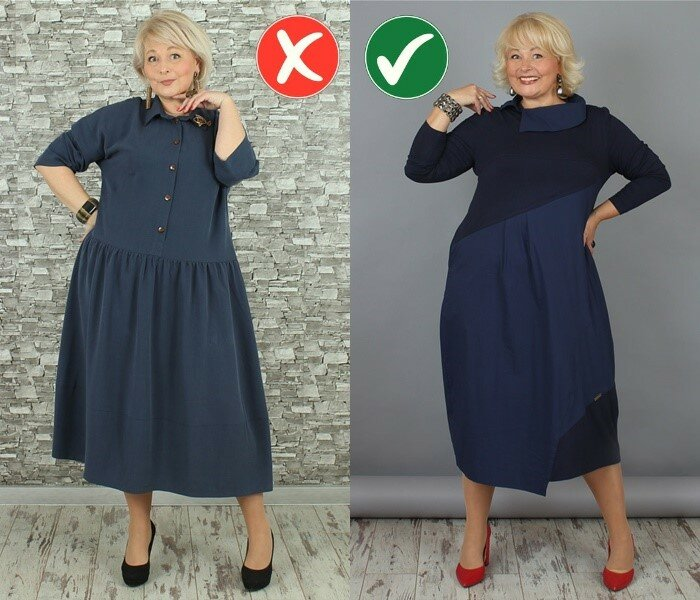 Как одеваться при полной фигуре - Фактурная асимметрия вместо ровных линий