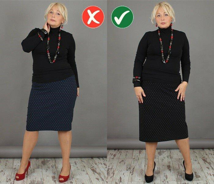 Как одеваться при полной фигуре - Монохром вместо двухцветности