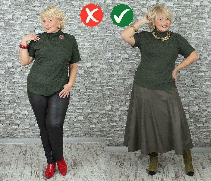 Как одеваться при полной фигуре - Расклешённая юбка вместо облегающих брюк