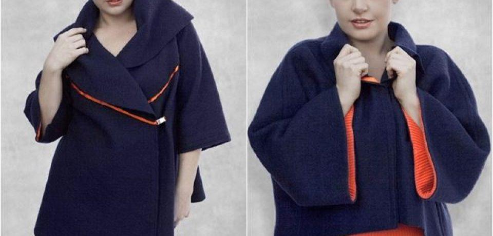 Деловые платья и костюмы для полных осень-зима 2014-2015 Dea London