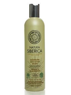 Шампунь для сухих волос «Объем и увлажнение» (Natura Siberica)