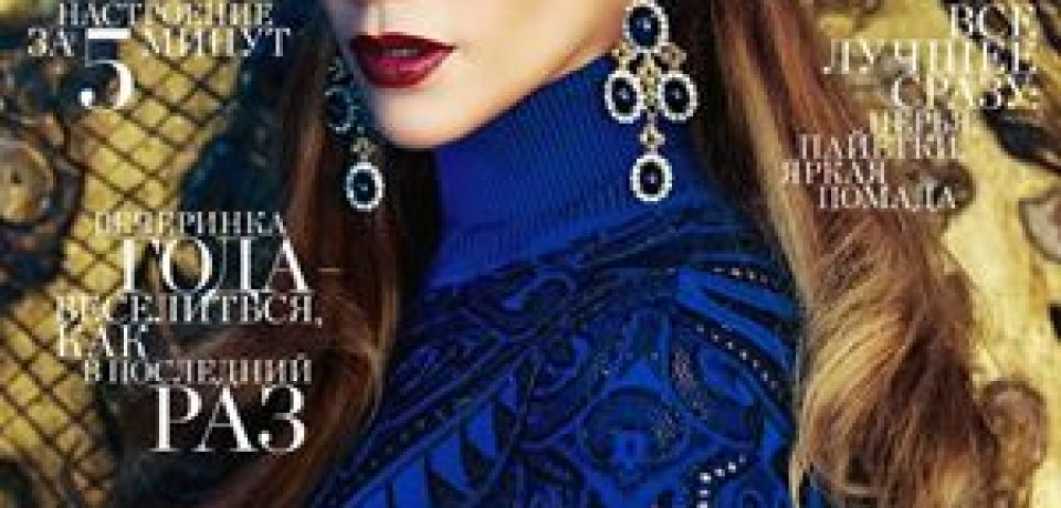 Дженнифер Лопес в фотосессии Harper's Bazaar (декабрь 2014)
