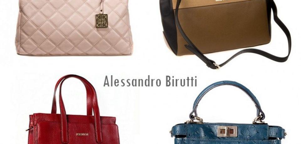 Деловые классические сумки Alessandro Birutti
