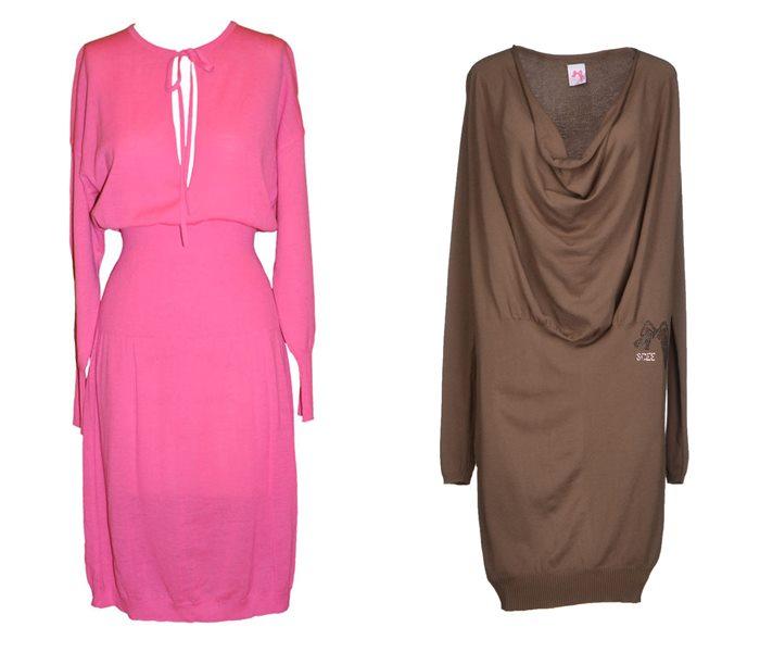 трикотажные платья 2015  (13)