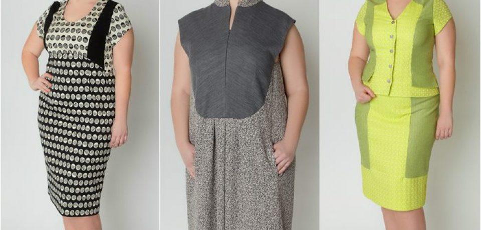 Деловая мода для полных в коллекции Dea London весна-лето 2015