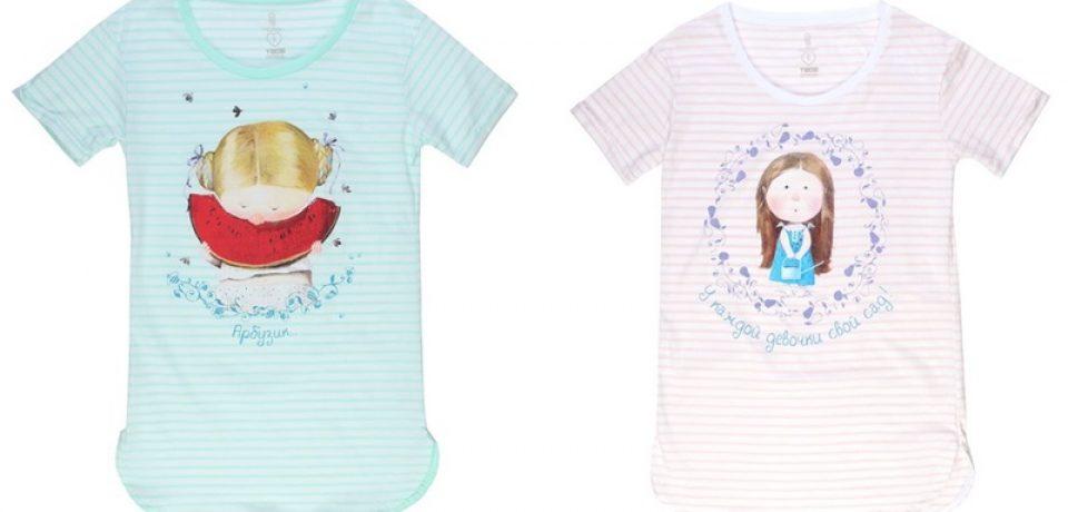 Коллекция домашней одежды от «ТВОЕ» и Евгении Гапчинской