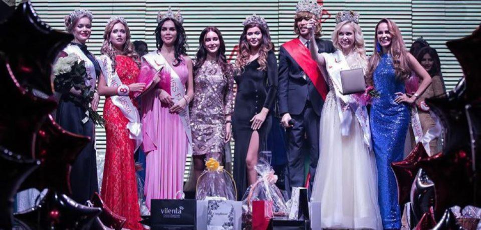 В Москве прошло финальное шоу конкурса Miss Fashion Russia 2016