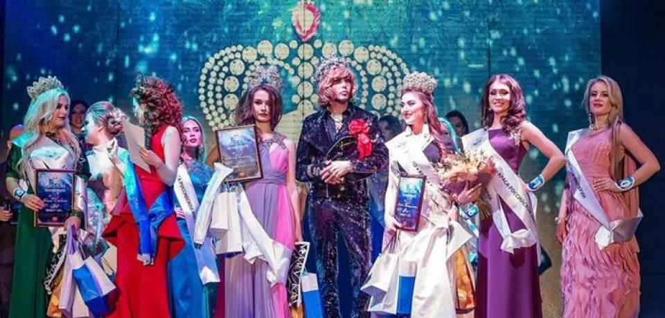 «Краса Российской Империи 2016»: новогодняя сказка из fashion мира