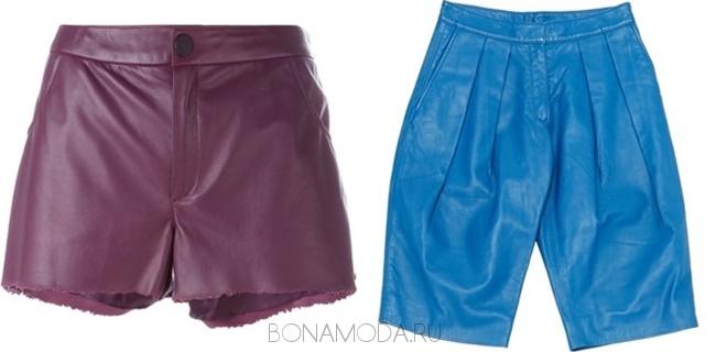 бордовые и голубые шорты из кожи