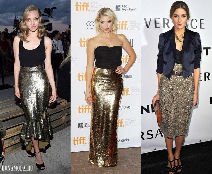 С чем носить вечерние золотые юбки
