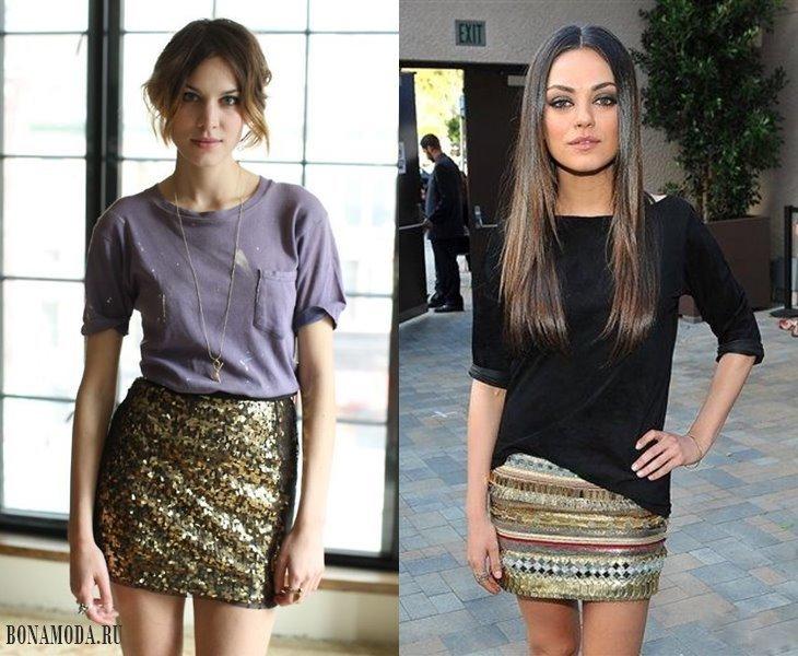 С чем носить золотые блестящие мини-юбки