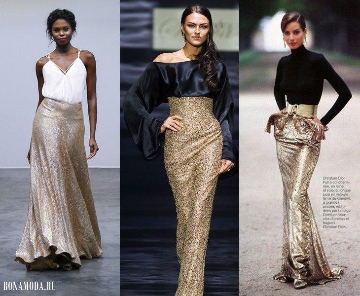 С чем носить блестящие золотые юбки макси