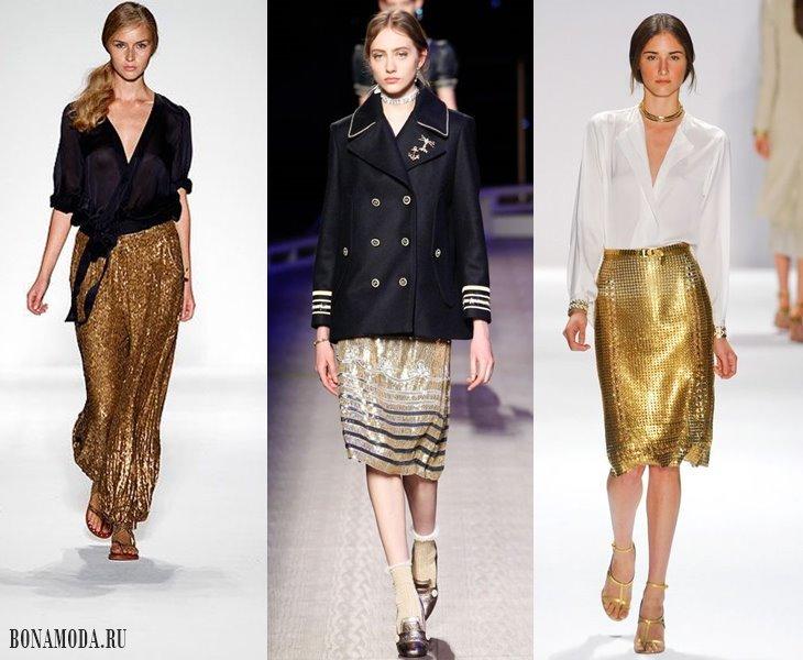 Золотые юбки в элегантном стиле