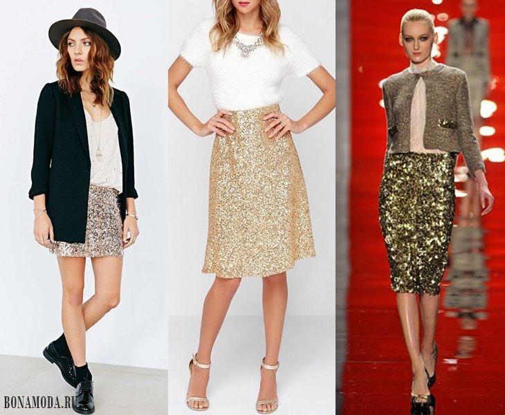 Как носить блестящие золотые юбки кэжуал