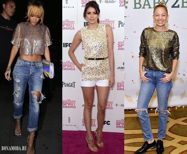 С чем носить золотые блузки - с джинсами и шортами