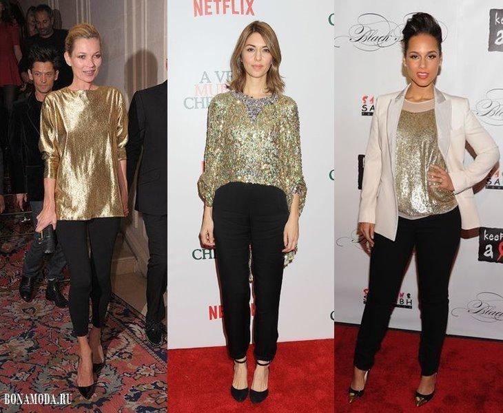 С чем носить золотые блузки - с черными брюками