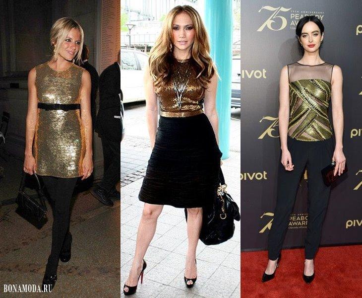 С чем носить золотый майки и блузки - с черными брюками и юбками