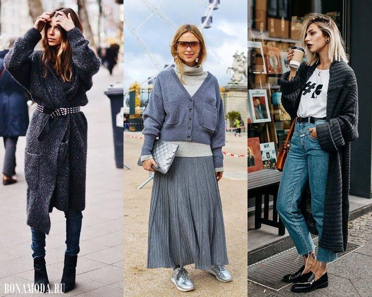 Модные женские кофты и кардиганы 2017-2018: уличный стиль