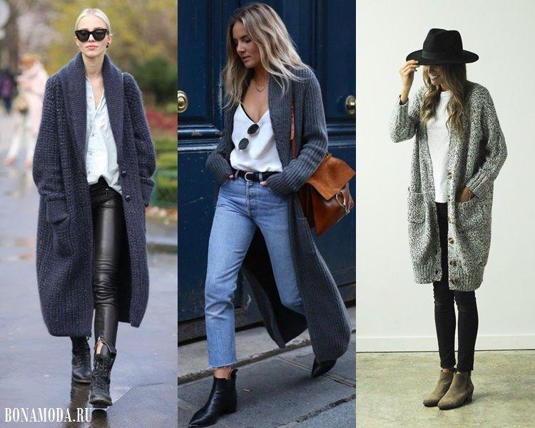Модные кофты