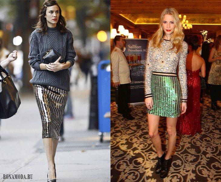 Полосатые юбки с пайетками
