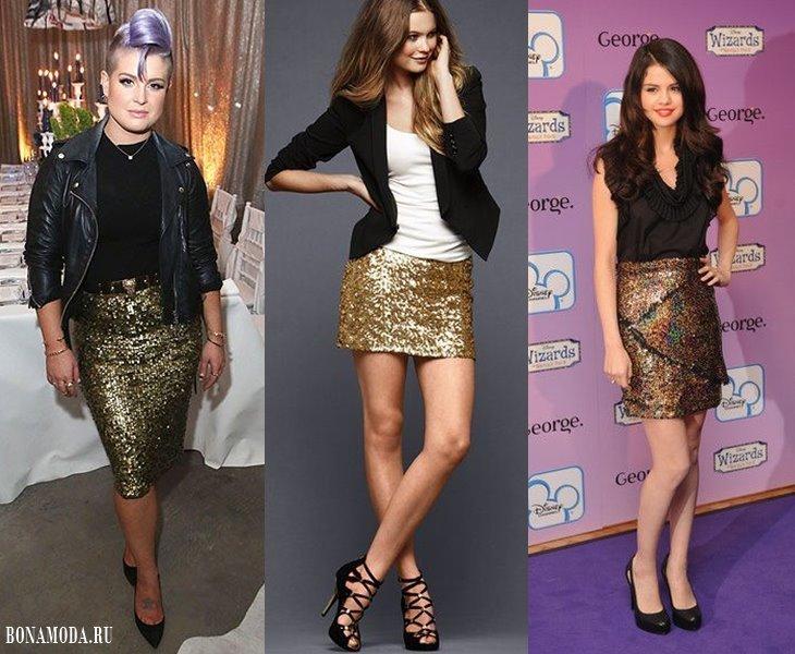 Золотые юбки-карандаш с пайетками