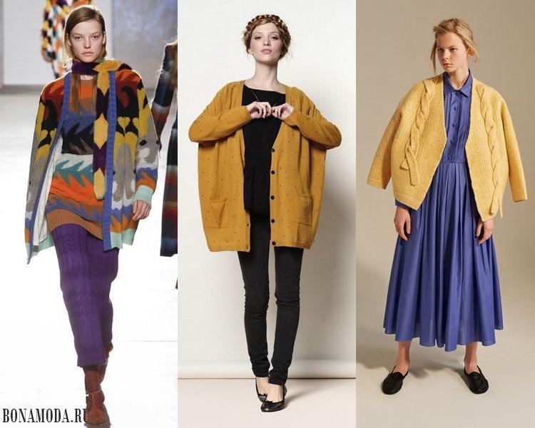 Модные женские кофты и кардиганы 2017-2018: яркие жёлтые
