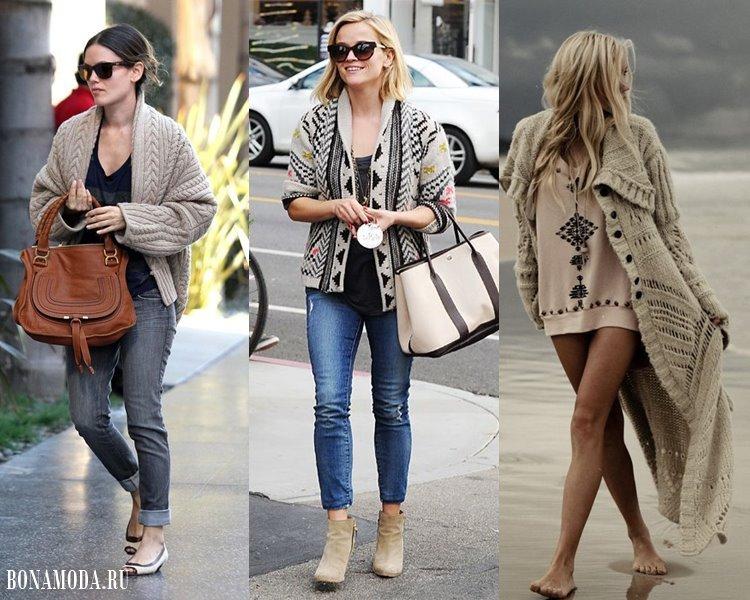 Модные кофты женские