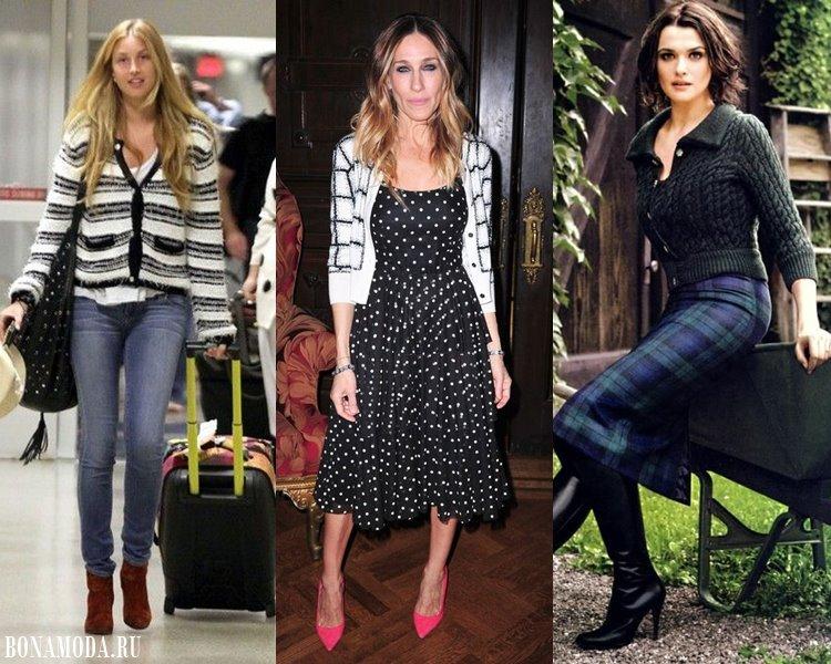 Модные женские кофты и кардиганы 2017-2018: короткие