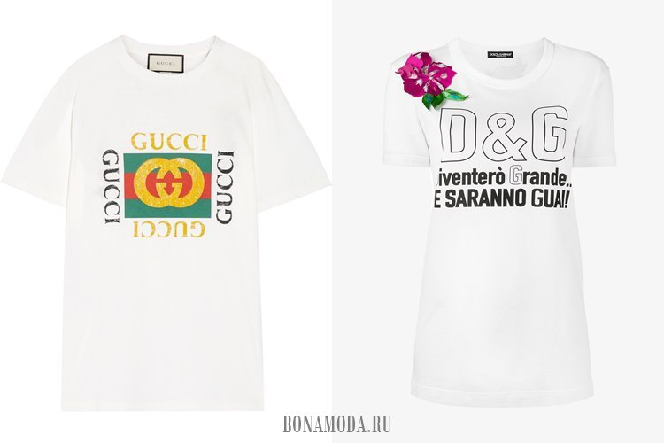 белые футболки gucci dolce gabbana