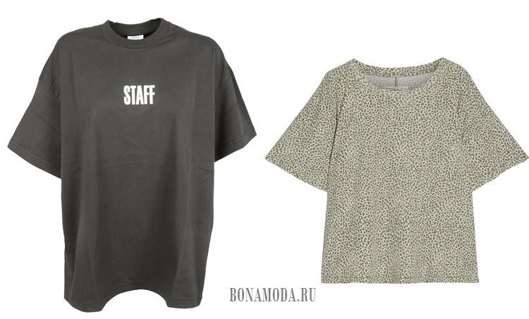 короткие широкие футболки