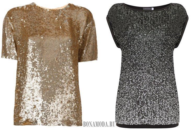 золотая серебряная футболка с пайетками