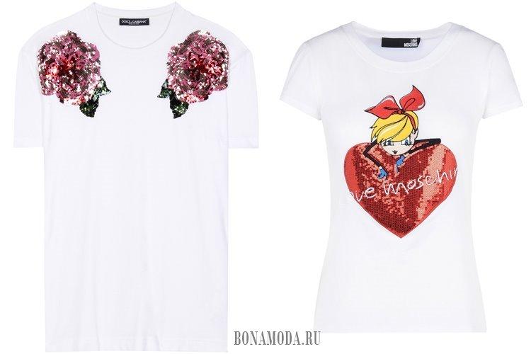 белые футболки с блестками пайетками