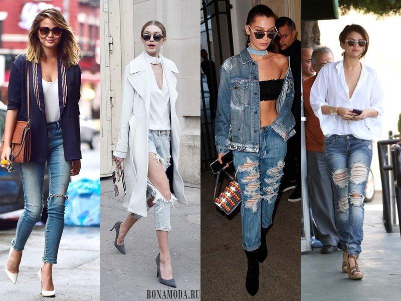 С чем носить рваные джинсы: блейзер, плащ, куртка деним, белая блузка