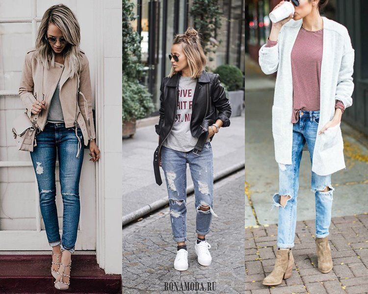 С чем носить рваные джинсы: кожаная куртка, кроссовки, ботильоны