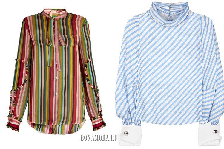 цветные блузки в полоску 2017