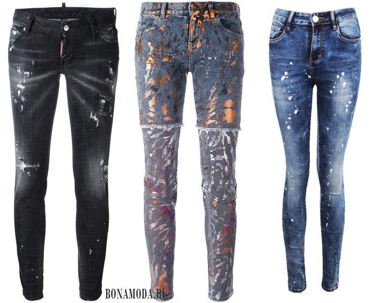 Модные женские джинсы 2017: с краской