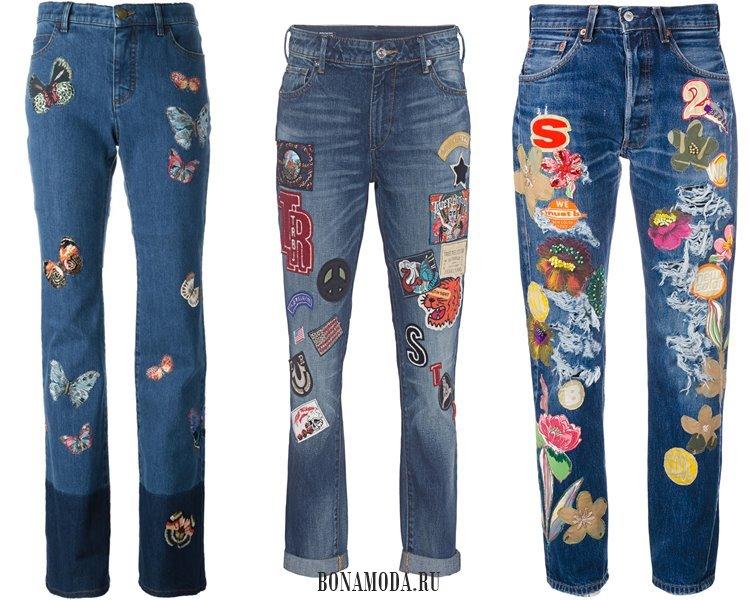 Модные женские джинсы 2017: патчи и нашивки