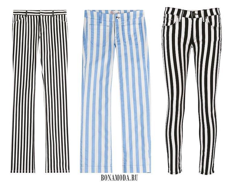 Модные женские джинсы 2017: в полоску
