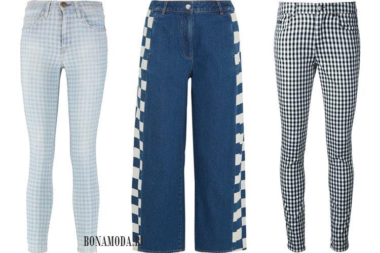 Модные женские джинсы 2017: в клетку