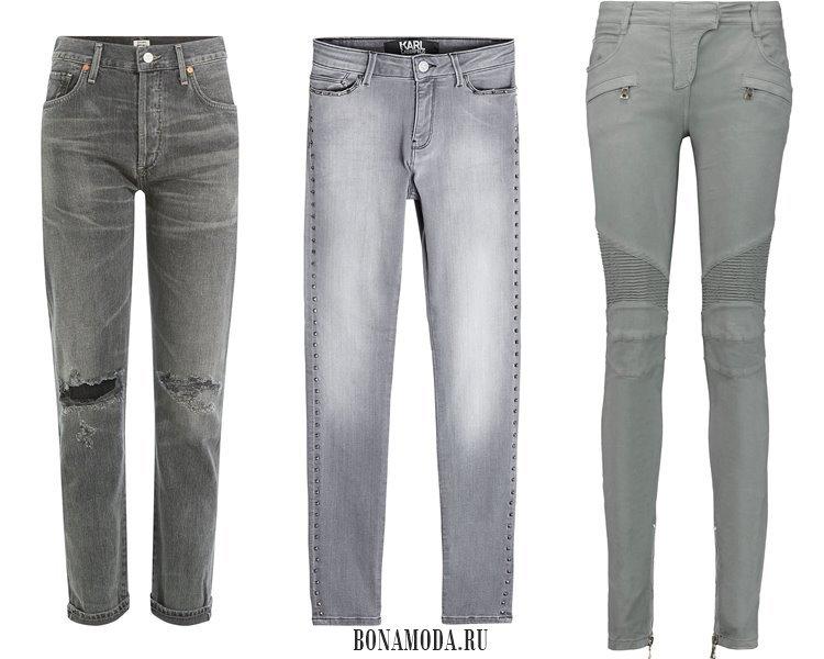 Модные женские джинсы 2017: серый деним