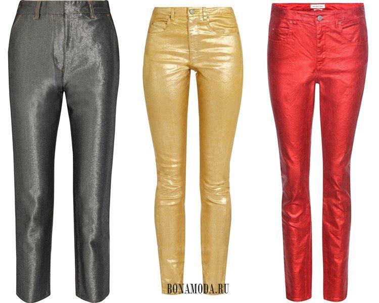 Модные женские джинсы 2017: блестящий металлик