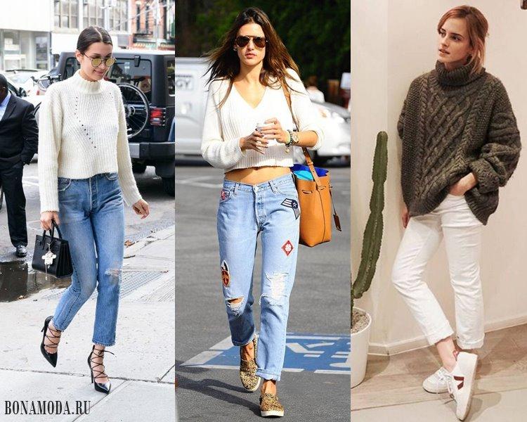 Женские трикотажные свитера 2017-2018: сочетание с джинсами