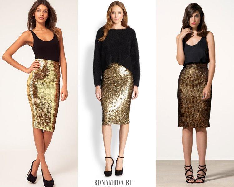 золотая юбка и черный топ