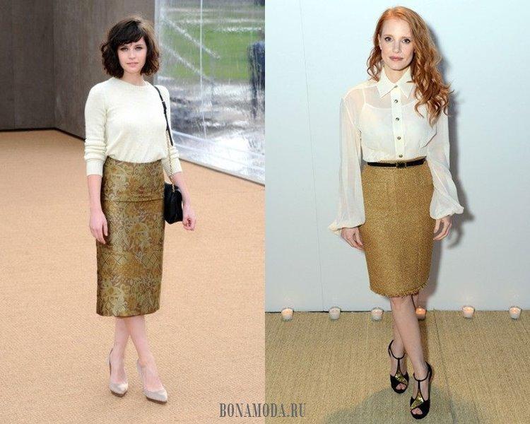 С чем носить золотую юбку карандаш - белая блузка и светлый свитер